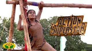 Action Super Star - உடல் வலிமையை நிரூபிக்கும் போட்டியாளர்கள் | Ganesh Venkatram | Jaya TV