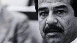 لن تصدق سر قوت صدام حسين المجيد ( القوه التي كانت تدعمه بل سر ) تحميل MP3