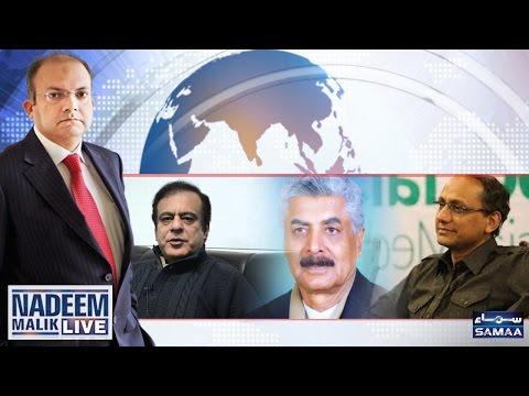 Panama Case | Nadeem Malik Live | SAMAA TV | 03 May 2017
