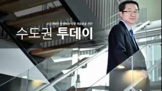 """[수도권] """"공무원연금 개혁, 덜 내고 덜.../ YTN 라디오"""