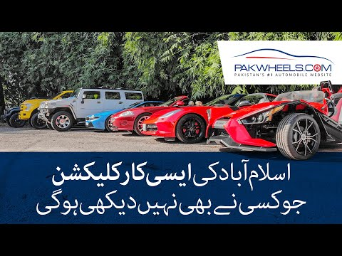 Islamabad's Hidden Garage | ZAK | Wheels Of Pakistan | PakWheels