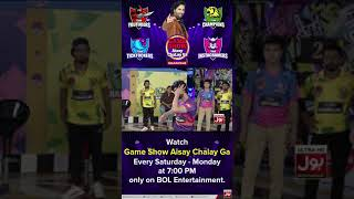 Abdul Basit Dancing In Game Show Aisay Chalay Ga Season 8   Dance Comptition I Danish Taimoor Show
