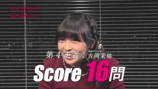 TVアニメ「ハンドレッド」100問100答リレーサクラ役吉岡茉祐編