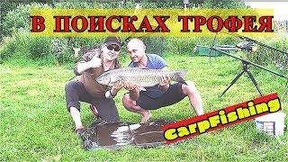 Рыбалка озеро бойково тверская область