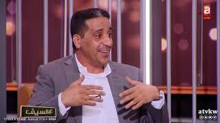 مازيكا الموسيقار جمال القائد يشدو باعذب الالحان في برنامج ع السيف تحميل MP3