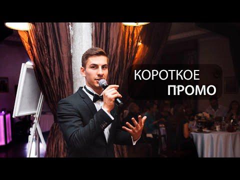 Ігор Зінін, відео 1