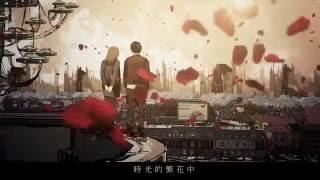 林俊傑 JJ Lin  修煉愛情 Practice Love MV (English   Traditional Chinese Subtitles)