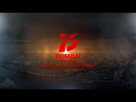 В Самаре написали песню к 75-летию Победы