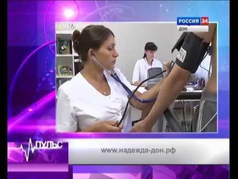 Сибирское здоровье таблетки для похудения отзывы цена