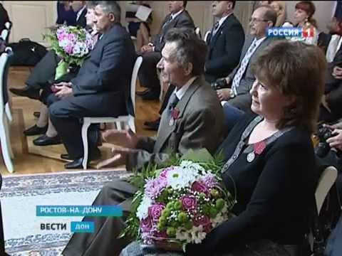 32 жителя Ростовской области получили государственные и областные награды