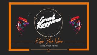 Lura & Ruggiero - Know Your Name (Mike Amon Remix)