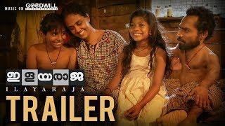 Ilayaraja - Official Trailer