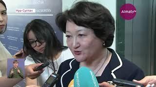 Руководители новых министерств Казахстана принесли присягу (18.06.19)