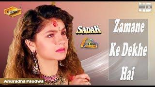 Zamane Ke Dekhe Hai((Sonic Jhankar)) Sadak   - YouTube