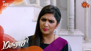 Magarasi - Episode 103 | 22nd February 2020 | Sun TV Serial | Tamil Serial