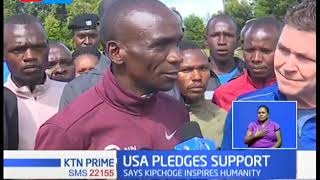 United states pledge its commitment to develop and support sporting talents in the country