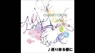 GARNET CROW【作業用BGMvol2】