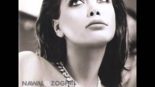 تحميل اغاني نوال الزغبي - هقولك إيه / Nawal Al Zoghbi - Ha2oulak Eih MP3