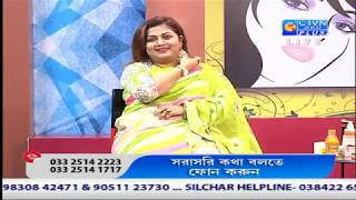 ARISH BIO NATURALS CTVN Programme On Oct 27, 2018 At 2:30 PM