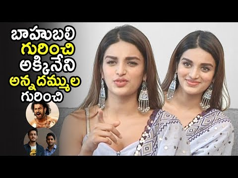Niddhi Agerwal About Bahubali And Akkineni Brothers | Niddhi Agerwal Special Interview | NewsQube