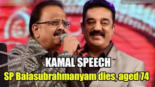 SPB passed away | SP Balasubrahmanyam dies, aged 74 | Kamal Speech - Download this Video in MP3, M4A, WEBM, MP4, 3GP