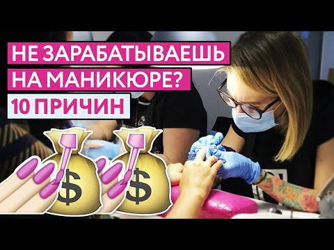 Как зарабатывают деньги в нл