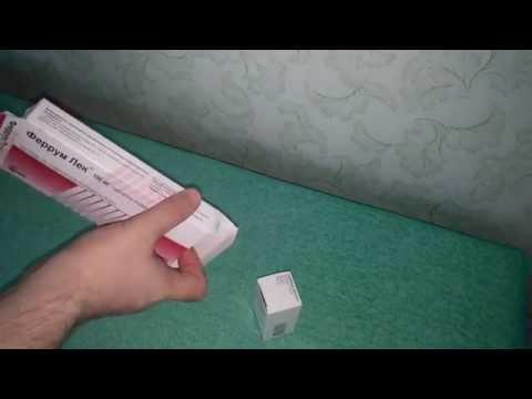 Инсулинова писалка за aktrapid