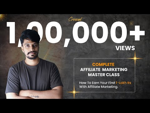 Complete Affiliate Marketing Masterclass | Beginners to Advanced | Earn your first 1-lakh  Coupon