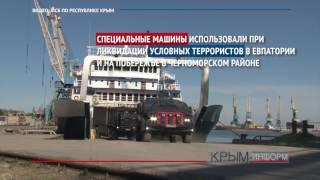 """В Крым прибыли бронеавтомобили ФСБ """"Фалькатус"""""""
