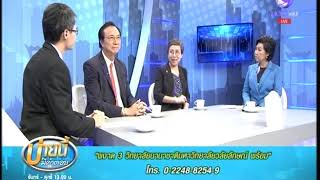 Channel 9 TV interview about WUICD DDS 2018 program