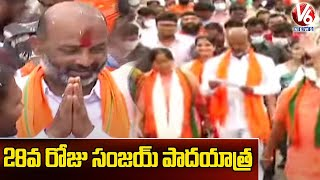 BJP Chief Bandi Sanjay Padayatra Continuous On 28th Day | Lingannapet