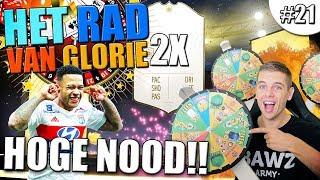 HOGE NOOD + 2 ICONS IN MIJN FIFA 19 TEAM!! HET RAD VAN GLORIE #21