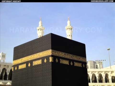 Surat Al-Moumnon Mahir Al-Muaiqly سورة المؤمنون ماهر المعيقلي