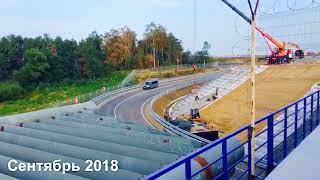"""Аэропорт """"Шереметьево"""" (строительство ВПП-3): открыта патрульная дорога"""