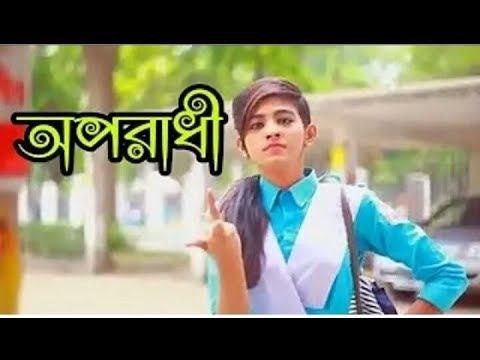 Oporadhi 2  অপরাধী  New Bangla Romantic Song।touching Heart Video Gan...