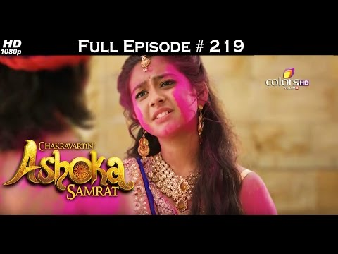 Chakravartin-Ashoka-Samrat--5th-April-2016--चक्रवतीन-अशोक-सम्राट--Full-Episode-HD