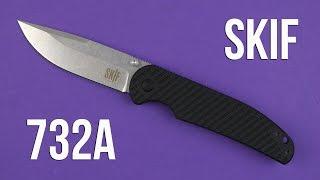 Skif 732 - відео 2