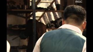 The Age Of Heroes, 22회, EP22 #06