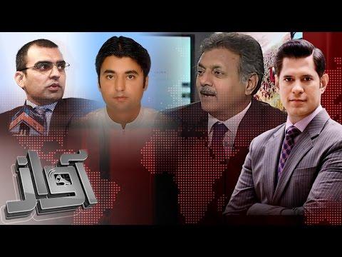 Panama Case Ki Haqiqat Kia? | Awaz | SAMAA TV | 03 May 2017
