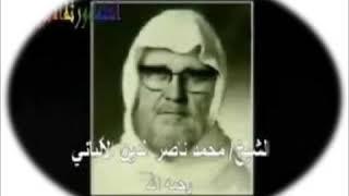 نبذة من حياة الإمام الألباني رحمه الله - الشيخ أبو إسلام صالح طه