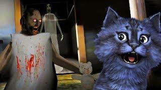 НОВАЯ КОНЦОВКА! / БАБУЛЯ (ФИНАЛ) / GRANNY Horror Mobile Game