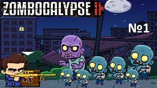 Игра мультик  Зомби Апокалипсис II # игры про зомби # детское видео