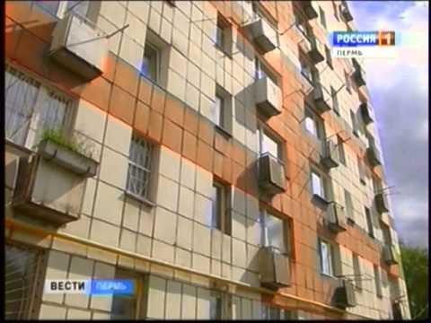 Из окна многоэтажки упал ребёнок