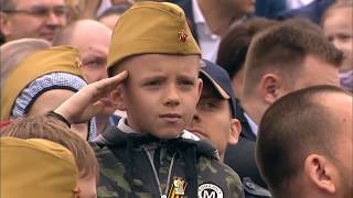 Rammstein Links 2 3 4 (Official Links Video) 2019 Moscow Victory Day Parade