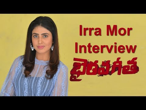 actress-irra-mor-interview-about-bhairava-geetha
