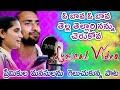O bava o bava tella tellari nannu cherukova | o bava o bava love song | telugu love songs | A1 Folks video download