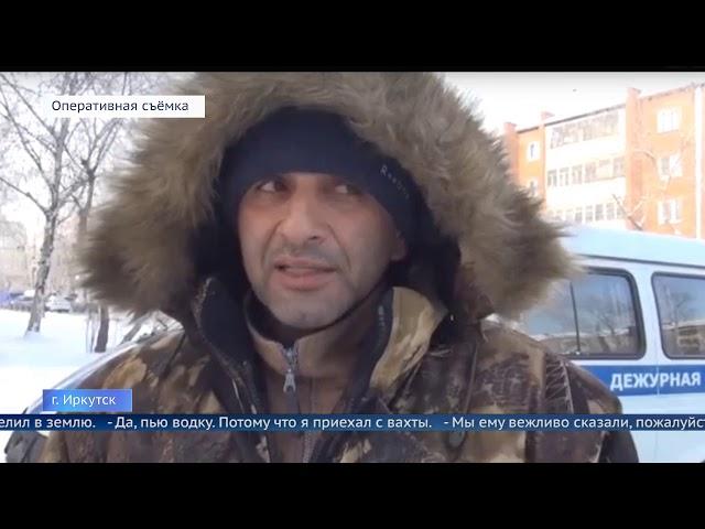 Иркутянин открыл стрельбу во время конфликта с дворниками