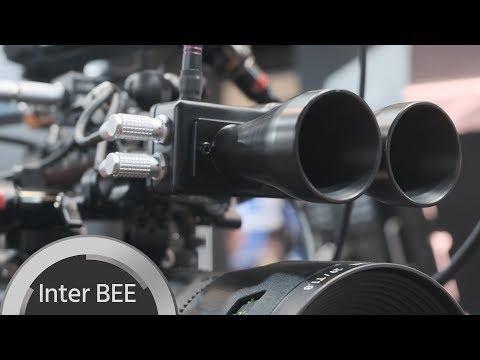 Focusbug CINE RT Ultrasonic Rangefinder Tracking System - Focus Puller's Best Friend