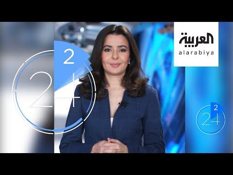 العرب اليوم - شاهد: أخبار الأقتصاد العربية والعالمية في دقيقتين