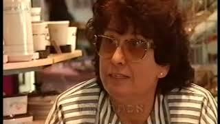יומני מזרע 1997(7 סרטונים)